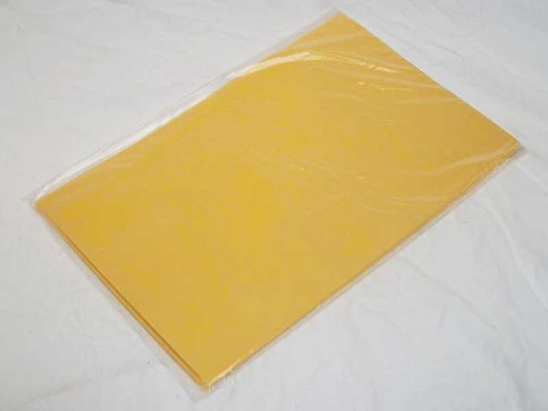 rally-mudflaps-yellow