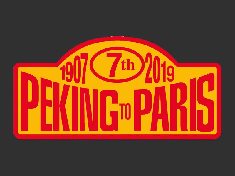 Rally Preparation Services – RPS Peking to Paris 2019