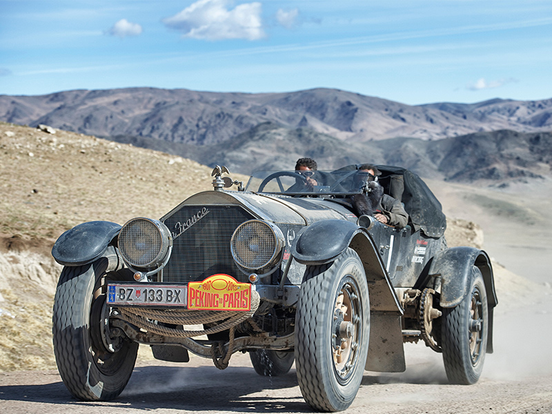 1917 American LaFrance Tourer Speedster Vintage Rally Car